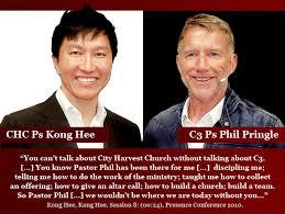 Phil Pringle 8
