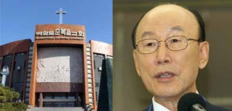 "Yoido Full Gospel Church (left) and senior pastor David Yonggi Cho. Not his real name either. Formerly called himself Paul Yonghi Cho after the Apostle Paul. Change his name in recent decades to David Yonghi Cho after King David in the Holy Bible. Being an Apostle and a ""Doctor"" wasn't enough for this poor Korean peasant by birth. He wanted to be a King."
