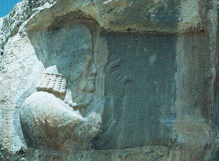 Sassanid rockface in Naqsh-e Rajab.